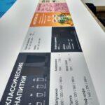 neobychnoe reshenie dlja razmeshhenija informacii planshety f811fbd 150x150 - Необычное решение для размещения информации - планшеты